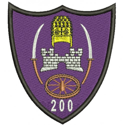 ECUSON / EMBLEMA - BATALIONUL 200 GENIU