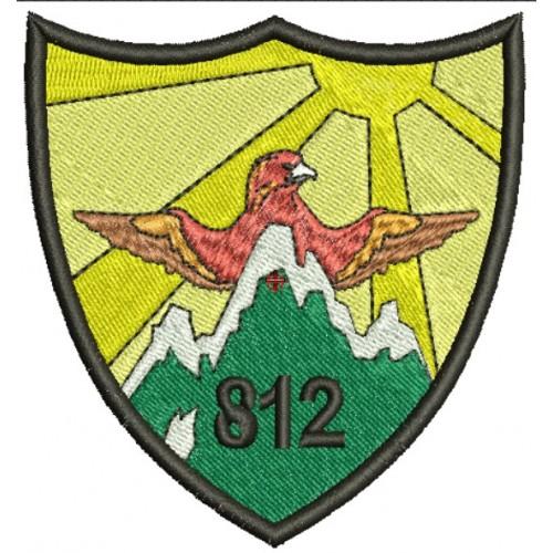 "ECUSON / EMBLEMA - Batalionul 812 Infanterie ""BISTRITA"""